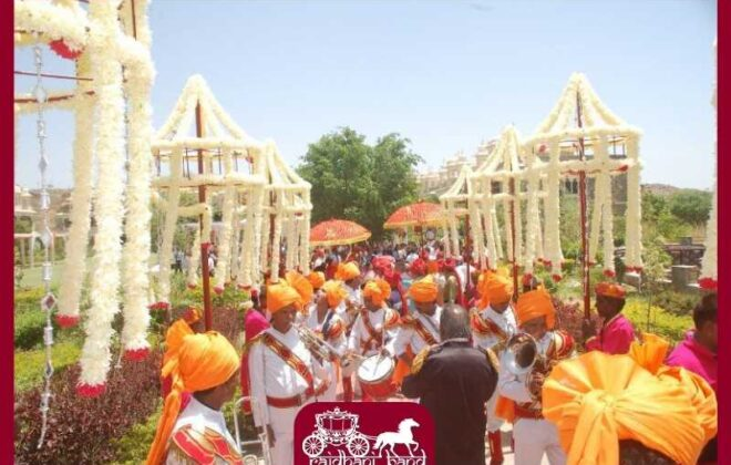 band in wedding ceremony